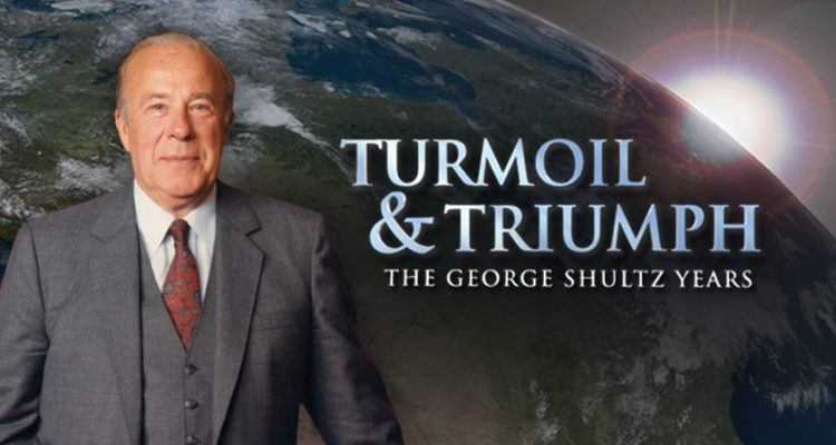 turmoil_notify_banner